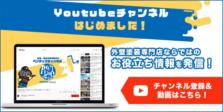 広告動画WEB公開中!