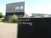 広島県福山市近郊の外壁塗装、塗り替えなら株式会社ペンテックへ