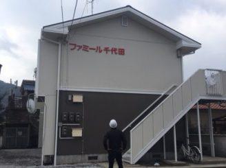 H30 年2月28日 福山市千代田町 E社様