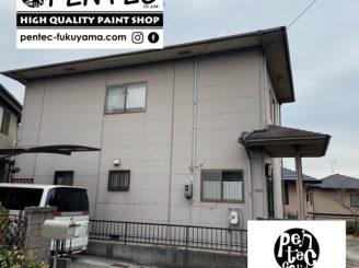 令和2年5月~ 福山市伊勢丘屋根・外壁塗装替工事 ご予約ありがとうございます。