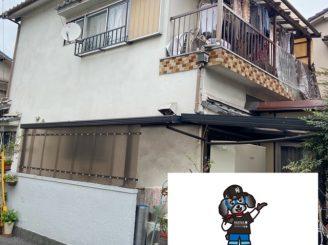 令和2年3月30日 福山市大門町 屋根ドローン診断・外壁劣化診断