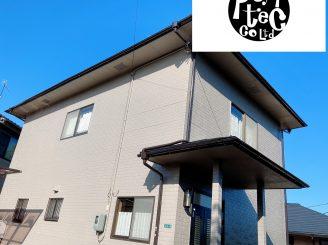 令和2年6月2日  更新! 福山市伊勢丘屋根・外壁塗装替工事