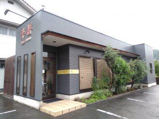 令和2年7月26日 更新! 福山市松永町外壁塗装工事
