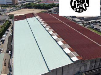 令和2年5月1日~ 岡山県屋根塗装替工事  15000㎡ 施工中!