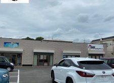 令和2年7月29日 福山市蔵王町 屋根・外壁塗装後 1年目の訪問