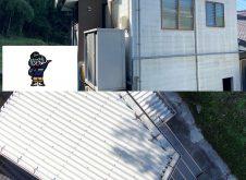 広島県府中市 屋根・外壁塗装替工事