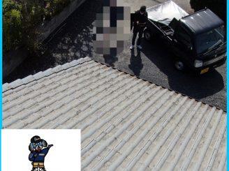 令和3年3月31日 福山市東部 屋根ドロ-ン空撮診断